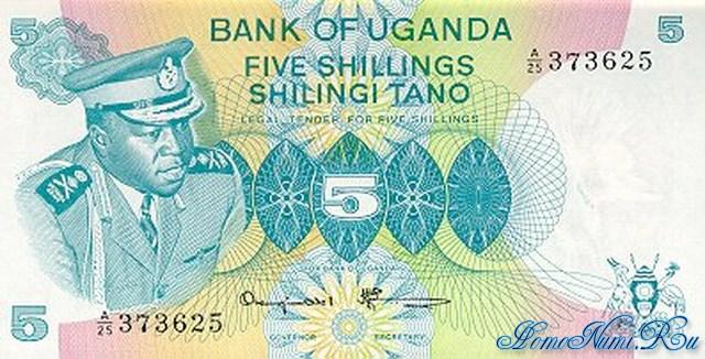 http://homonumi.ru/pic/n/Uganda/P-5A-f.jpg