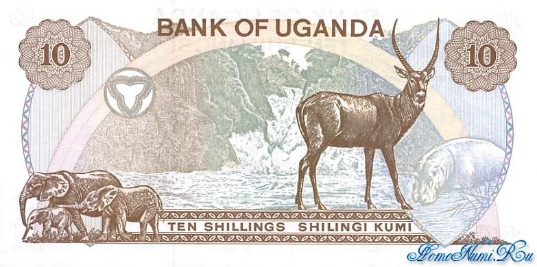 http://homonumi.ru/pic/n/Uganda/P-6c-b.jpg