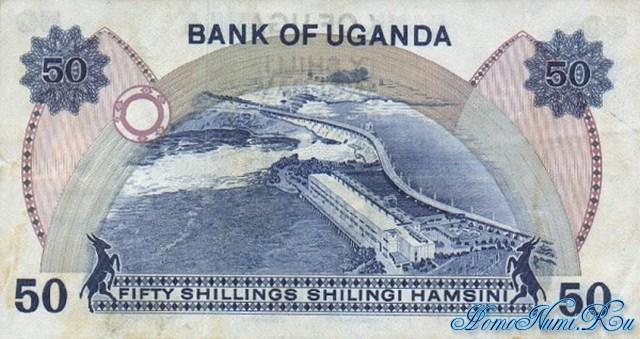 http://homonumi.ru/pic/n/Uganda/P-8a-b.jpg