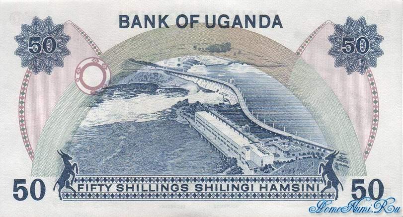 http://homonumi.ru/pic/n/Uganda/P-8c-b.jpg