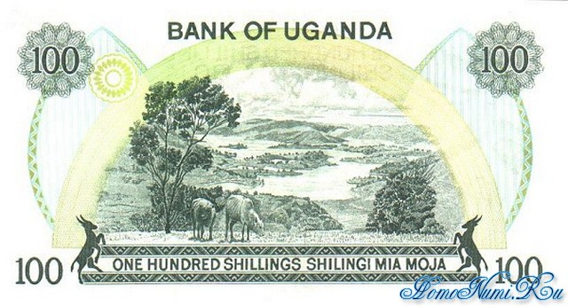 http://homonumi.ru/pic/n/Uganda/P-9a-b.jpg