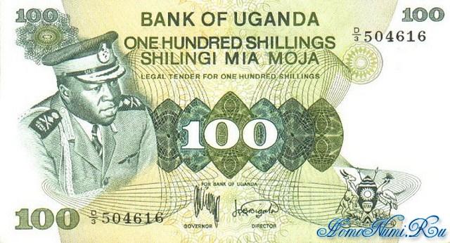 http://homonumi.ru/pic/n/Uganda/P-9a-f.jpg