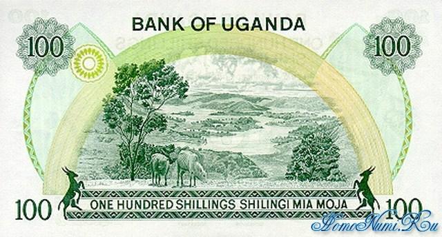 http://homonumi.ru/pic/n/Uganda/P-9c-b.jpg