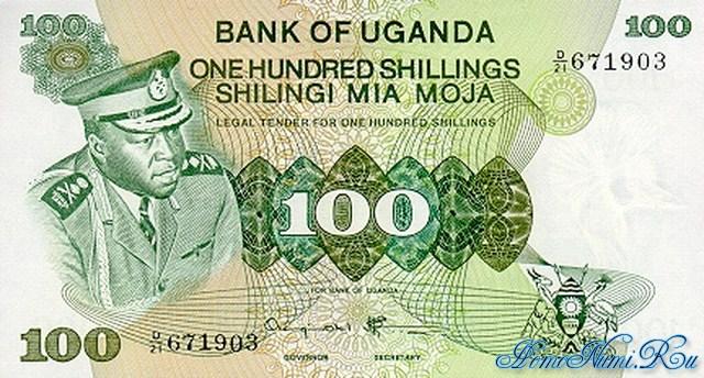 http://homonumi.ru/pic/n/Uganda/P-9c-f.jpg