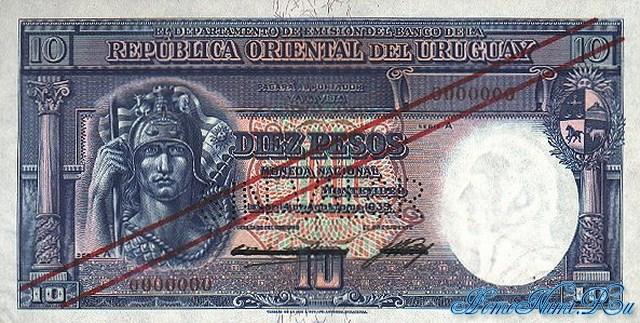 http://homonumi.ru/pic/n/Uruguay/P-30s-f.jpg