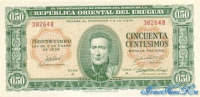 http://homonumi.ru/pic/n/Uruguay/P-34-f.jpg