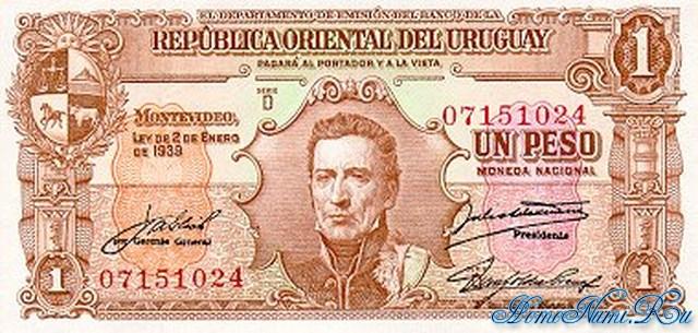 http://homonumi.ru/pic/n/Uruguay/P-35-f.jpg