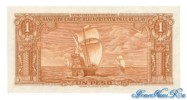 http://homonumi.ru/pic/n/Uruguay/P-35a-b.jpg