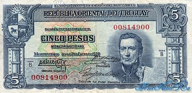 http://homonumi.ru/pic/n/Uruguay/P-36a-f.jpg