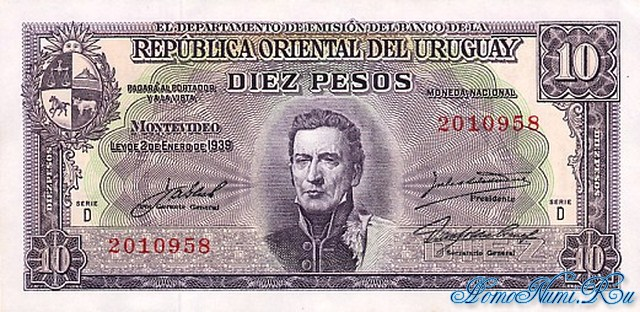 http://homonumi.ru/pic/n/Uruguay/P-37d-f.jpg