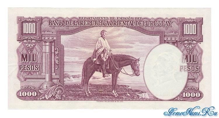 http://homonumi.ru/pic/n/Uruguay/P-41c-b.jpg