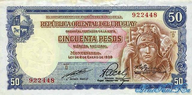 http://homonumi.ru/pic/n/Uruguay/P-42Ab-f.jpg