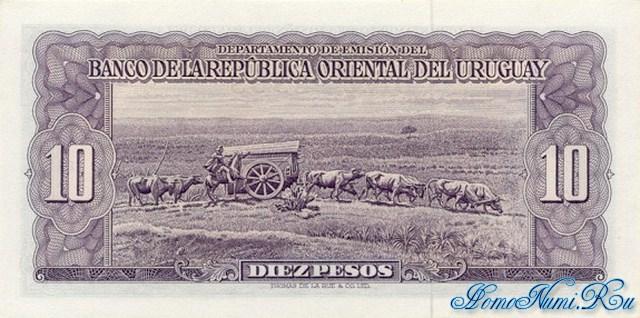 http://homonumi.ru/pic/n/Uruguay/P-42b-b.jpg