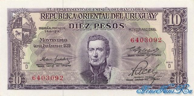 http://homonumi.ru/pic/n/Uruguay/P-42b-f.jpg