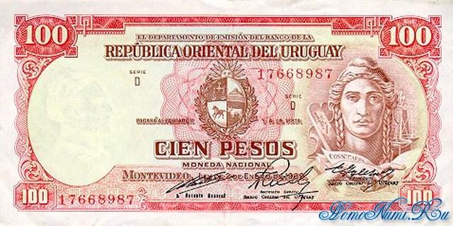 http://homonumi.ru/pic/n/Uruguay/P-43-f.jpg
