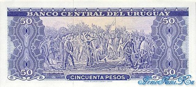 http://homonumi.ru/pic/n/Uruguay/P-46-b.jpg