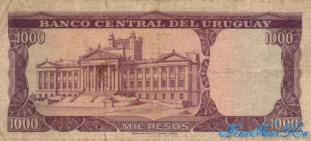 http://homonumi.ru/pic/n/Uruguay/P-49a-b.jpg