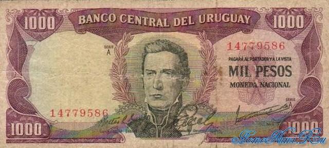 http://homonumi.ru/pic/n/Uruguay/P-49a-f.jpg