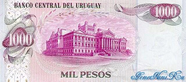 http://homonumi.ru/pic/n/Uruguay/P-51A-b.jpg
