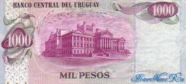 http://homonumi.ru/pic/n/Uruguay/P-52-b.jpg