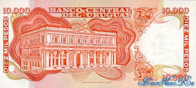 http://homonumi.ru/pic/n/Uruguay/P-53-b.jpg