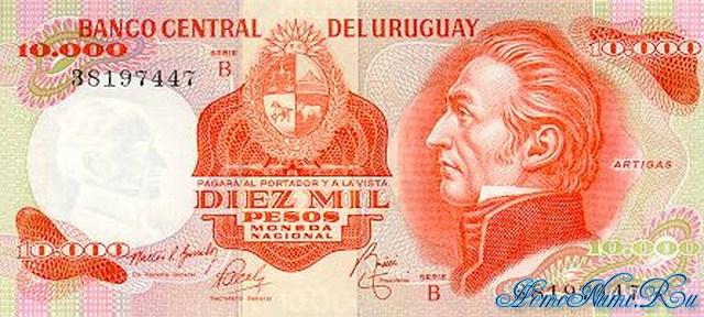 http://homonumi.ru/pic/n/Uruguay/P-53-f.jpg