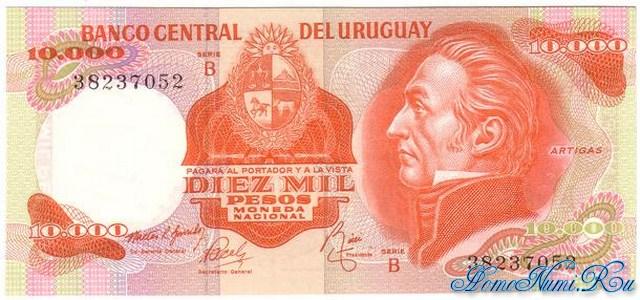 http://homonumi.ru/pic/n/Uruguay/P-53b-f.jpg