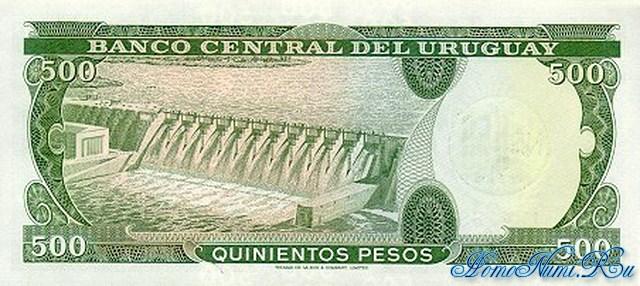 http://homonumi.ru/pic/n/Uruguay/P-54-b.jpg