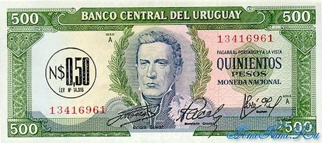 http://homonumi.ru/pic/n/Uruguay/P-54-f.jpg