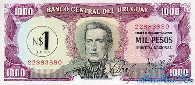 http://homonumi.ru/pic/n/Uruguay/P-55-f.jpg