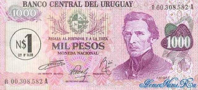 http://homonumi.ru/pic/n/Uruguay/P-56-f.jpg