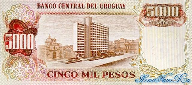 http://homonumi.ru/pic/n/Uruguay/P-57-b.jpg