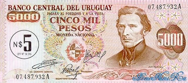 http://homonumi.ru/pic/n/Uruguay/P-57-f.jpg