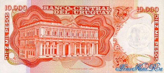 http://homonumi.ru/pic/n/Uruguay/P-58-b.jpg