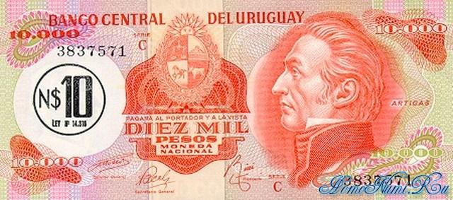 http://homonumi.ru/pic/n/Uruguay/P-58-f.jpg