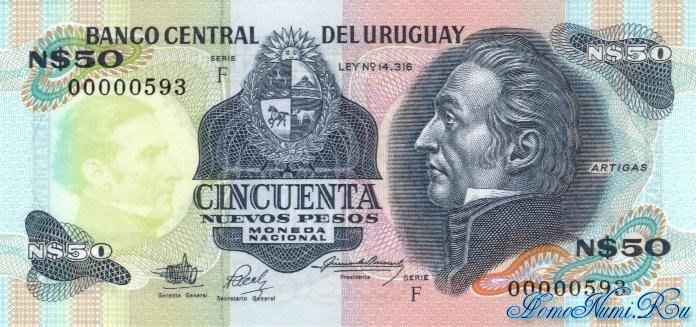 http://homonumi.ru/pic/n/Uruguay/P-61A-f.jpg