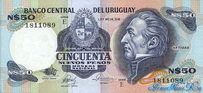 http://homonumi.ru/pic/n/Uruguay/P-61d-f.jpg