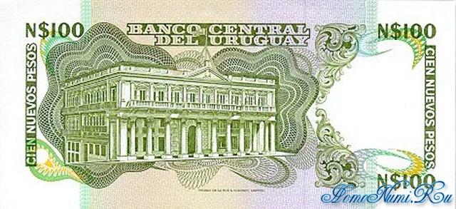 http://homonumi.ru/pic/n/Uruguay/P-62A-b.jpg
