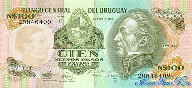 http://homonumi.ru/pic/n/Uruguay/P-62A-f.jpg