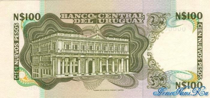 http://homonumi.ru/pic/n/Uruguay/P-62c-b.jpg