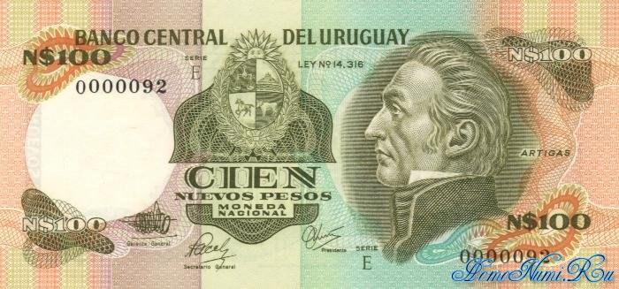 http://homonumi.ru/pic/n/Uruguay/P-62c-f.jpg