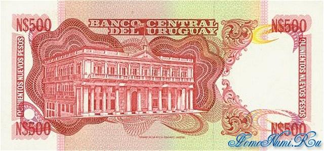 http://homonumi.ru/pic/n/Uruguay/P-63A-b.jpg