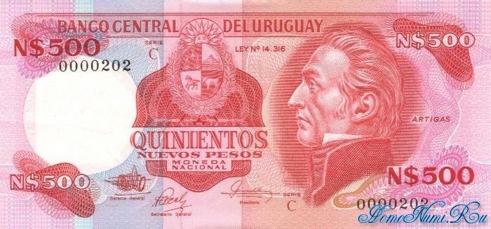 http://homonumi.ru/pic/n/Uruguay/P-63b-f.jpg