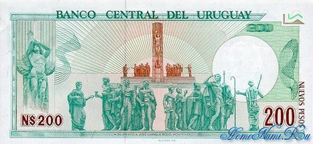 http://homonumi.ru/pic/n/Uruguay/P-66-b.jpg