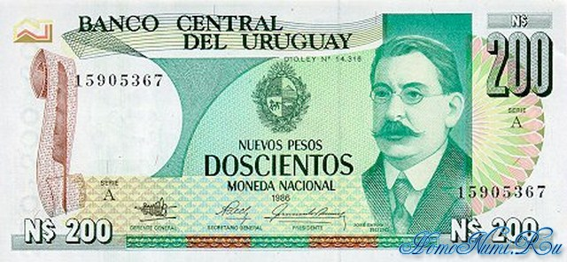 http://homonumi.ru/pic/n/Uruguay/P-66-f.jpg