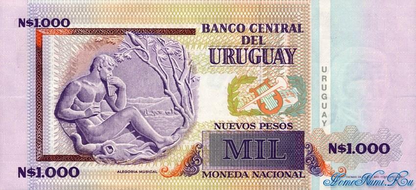 http://homonumi.ru/pic/n/Uruguay/P-67A-b.jpg