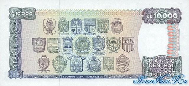 http://homonumi.ru/pic/n/Uruguay/P-67b-b.jpg