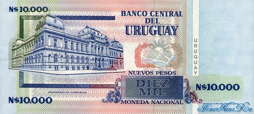http://homonumi.ru/pic/n/Uruguay/P-68B-b.jpg