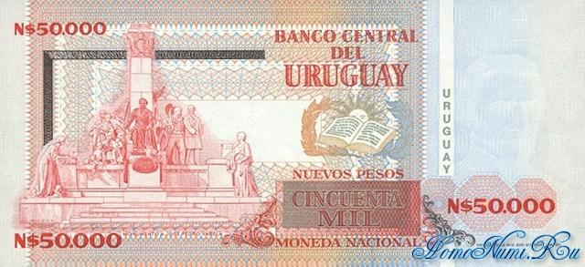 http://homonumi.ru/pic/n/Uruguay/P-70-b.jpg