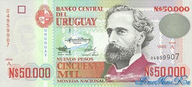 http://homonumi.ru/pic/n/Uruguay/P-70-f.jpg